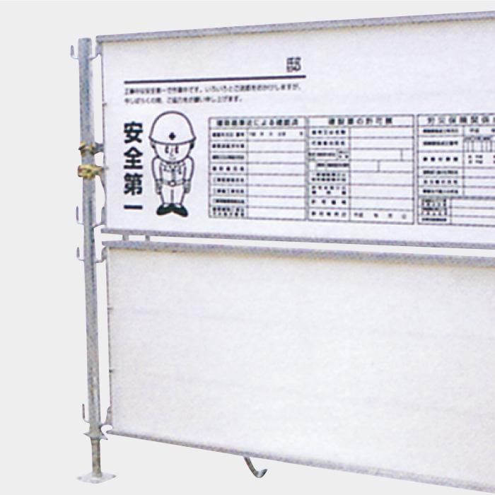 オリジナル看板