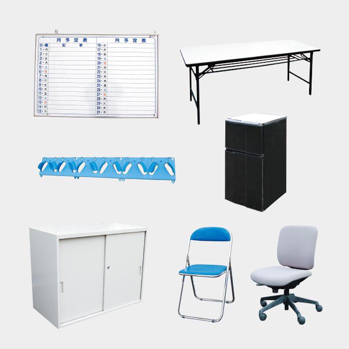 仮設ハウス内に設置できる様々な備品です。